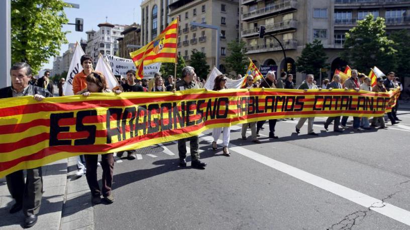 Manifestació contra la llengua catalana a Saragossa.